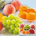 お中元 フルーツ ギフト 国産フルーツ4種詰合せ 送料無料 果物 くだもの 夏ギフト セット 発送期間6月25日頃〜7月30日頃(お届け日指定不可)