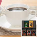 お歳暮 コーヒー ギフト ネスカフェ プレミアムレギュラーソリュブルコーヒー (N30−SO) 珈琲 飲料 送料込み メーカー直送 詰め合わせ