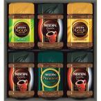 お歳暮 コーヒー ギフト ネスカフェ プレミアムレギュラーソリュブルコーヒー (N35−A) 珈琲 飲料 送料込み メーカー直送 詰め合わせ
