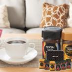お歳暮 コーヒー ギフト ネスカフェ レギュラーソリュブルコーヒーギフト (N30−E) 珈琲 飲料 送料込み メーカー直送 詰め合わせ