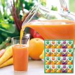 カゴメ 小容量 野菜飲料ギフト(20本) (SYJ−15)  ジュース 飲料 ギフト 詰め合わせ 夏ギフト 内祝 快気祝 初盆