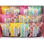 和菓子 かりんとう6種詰合せギフト (AY−CO) 和スイーツ お菓子 お祝い お礼 内祝い 詰め合わせ ギフト