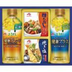 味の素 バラエティ調味料ギフト (LAK−15N) 調味料 油 オイル 塩 ほんだし ギフト 詰め合わせ 新生活 内祝 快気祝 ご法事