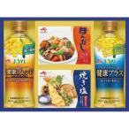 味の素 バラエティ調味料ギフト (LAK−20N) 調味料 油 オイル 塩 ほんだし ギフト 詰め合わせ 新生活 内祝 快気祝 ご法事