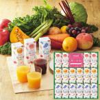 カゴメ 潤い日和(16本) (URB−30S) ジュース 飲料 ギフト 詰め合わせ 新生活 内祝 快気祝 ご法事