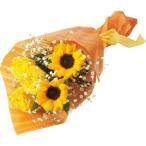 父の日 ギフト 父の日 バラとひまわりの花束 送料無料 お届け期間6月16日〜20日 フラワー 花