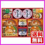 お歳暮 缶詰め おそうざい ギフト マルハニチロ 簡単便利! 惣菜バラエティギフト (KBF?30H) (送料無料)