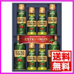 お歳暮  オリーブオイル 調味料 ギフト 味の素 オリーブオイルエクストラバージンギフト (EV?50D) (送料無料)
