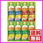 お歳暮 油 調味料 ギフト 日清 ヘルシーオイルバラエティギフト (SPT?40) (送料無料)