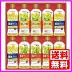 お歳暮 油 調味料 ギフト 味の素 バラエティオイルギフト (KPS?50F) (送料無料)