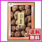 お歳暮 ギフト 大分産どんこ椎茸 (ER30) (送料無料)