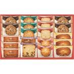 Hitotoe ひととえ スイーツファクトリー (SFB−20) 20-393-066 洋菓子 スイーツ マドレーヌ クッキー ケーキ 詰め合わせ ギフト