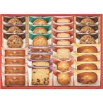 Hitotoe ひととえ スイーツファクトリー (SFB−30) 20-393-082 洋菓子 スイーツ マドレーヌ クッキー ケーキ 詰め合わせ ギフト