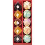 聴松庵三笑 菓と果<てまり> (KTA−10) 和菓子 スイーツ 詰め合わせ ギフト