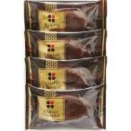 Hitotoe ひととえ 濃厚ベイクドショコラ 4個入 (BCA−5) チョコレートケーキ 菓子 スイーツ 詰め合わせ ギフト