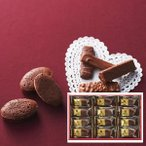 Hitotoe ひととえ 濃厚ベイクドショコラ 12個入 (BCA−15)  チョコレートケーキ 菓子 スイーツ 詰め合わせ ギフト