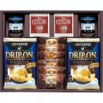 ドリップコーヒー&クッキー&紅茶アソートギフト (KC−30) 洋菓子 スイーツ 詰め合わせ ギフト 新生活 内祝 快気祝 ご法事