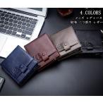 財布 メンズ 二つ折り 人気 本革 小銭入れあり メンズ レディース 大容量 RFID&磁気スキミング防止 13枚カード入れ 小さい財布 ファスナー 写真入れ