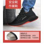 安全靴 作業靴 メーズ レディース スニーカー 鋼先芯入れ セーフティーシューズ 通気性 耐油 耐滑 軽量 登山靴 刺す叩く防止 おしゃれ ハイキングシューズ