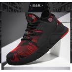 安全靴 スニーカー 作業靴 セーフティーシューズ 鋼先芯 メッシュ 超通気 夏場対応 クッション性 防滑 防臭 耐摩耗 メンズ レディース