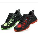 安全靴 作業靴 セフティーシューズ 防水安全靴 踏み抜き防止 鋼制先芯 つま先保護 ケブラー中底 男女兼用