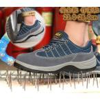 安全靴 作業靴 つま先靴底防護鋼片付き 軽量 絶縁 耐油性 刺す叩く防止 男女兼用