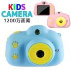 トイカメラ 子供用 カメラ  デジタル デジタルカメラ おもちゃ 子供用カメラ クリスマス 誕生日 子供のおもちゃ 子供カメラ 16GBカード付属 プレゼント