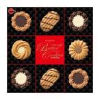 【納期目安:1週間】ブルボン 31168_ ミニギフトバタークッキー缶