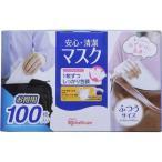 【納期目安:2週間】アイリスオーヤマ E438894H アイリスオーヤマ 安心・清潔マスク 個包装 ふつうサイズ 100枚入 H-PK-AS100M