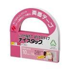 ds-1640054 (業務用セット) ニチバン ナイスタック 両面テープしっかり貼れてはがせるタイプ (1.0cm×18m)  【×20セット】 (ds1640054)