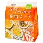 ds-1654063 春雨スープ5種60食セット 1セット (ds1654063)