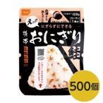 ds-2144149 【尾西食品】 携帯おにぎり/保存食 【鮭 500個】 長期保存 軽量 100%国産米使用 日本製