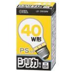 オーム電機 LB-D5638W 白熱電球 一般形電球 E26 38W シリカ (LBD5638W)