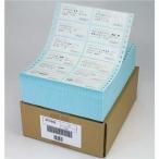 ds-2218454 (まとめ)東洋印刷 ナナフォーム連続ラベル(剥離紙ブルー) 8×10インチ 12面 84×38mm NT08CB 1箱(500折)【×3セット】 (ds2218454)