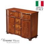 ナカムラ 42200008 ヴェローナクラシック 丸脚リビングキャビネット イタリア 家具 ヨーロピアン アンティーク風