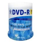 VERTEX DR-120DVX.100SN DVD-R(Video with CPRM) 1回録画用 120分 1-16倍速 100Pスピンドルケース 100P インクジェットプリンタ対応(ホワイト)