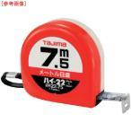 TJMデザイン H2275BL タジマ ハイ-22 7.5m/メートル目盛/ブリスター