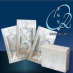 酸素ジェル泡パック さらりな O2ジェルパックP 100g (5g x 20包) 送料無料