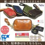 キーケース スマートキー 牛革 レザー 本革 革 AGILITY アジリティ 日本製