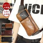 ボディバッグ メンズ 50代 ショルダーバッグ 革 メンズバッグ 小さめ メッセンジャーバッグ ワンショルダー 鞄 バッグ カジュアル 大人 20代 30代 40代