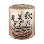 秋の販促品 秋刀魚の美味しい季節です トイレットペーパー 100個入 2963 サンマ さんま 面白い サニタリーグッズ 景品 イベント 柄入り ギフト 魚 豆知識
