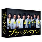 ブラックペアン Blu-ray BOX TCBD-0763 ブルーレイ 海堂尊 嵐 病院 医療系 TV 医者 テレビドラマ