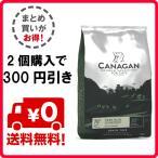 カナガンキャットフード チキン(1.5kg)