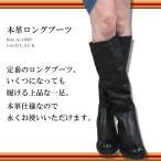 本革 レザー ロングブーツ 1008 レディースブーツ カジュアルシューズ ショートブーツ  ローヒール コンフォート シューズ 婦人靴