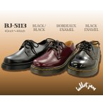 BULLET JAM enbridgeインソール 3ホール(ドクターマーチン タイプ) 5113 カジュアルシューズ レディース ショートブーツ コンフォート アウトドア 婦人靴