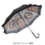 UVカット99% 晴雨兼用傘 フリル傘 6種 長傘 レディース 雨傘 日傘 CSE1291 カサ 遮光 ねこ 猫 ブランド ジャンプ アウトドア 雨具 レイングッズ
