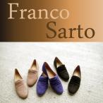 ドレープ入りフラットシューズ レディース D33C Franco Sarto パンプス カジュアルシューズ パンプス  ヒール  オフィス コンフォート 婦人靴