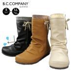 クシュクシュ美脚レインブーツ レディース 414151 レインシューズ 防水 晴雨兼用 ロングブーツ 雨の日もオシャレしよう コンフォート 婦人靴