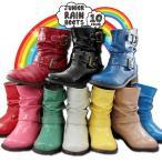 クシュクシュジュニア キッズ レインブーツ エンジニア 2112 子供 キッズ 女の子 長靴 レディース  レインシューズ ショートブーツ 防水 カジュアル アウトドア