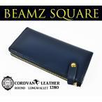 財布 メンズ 長財布 ブランド 正規品 BEAMZSQUARE ビームズスクエア 馬革コードバンL字ZIPロングウォレット BS-1280NV ネイビー
